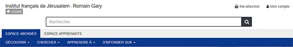 Le catalogue en ligne de l'IFJ Romain Gary